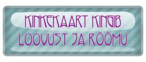 nupp_kinkekaart